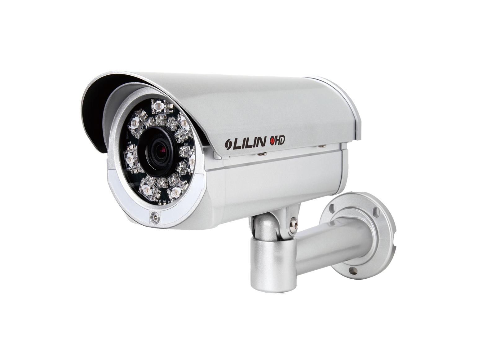 CCTV Products| INFINIZE CORPTECH PVT LTD |Cctv Product